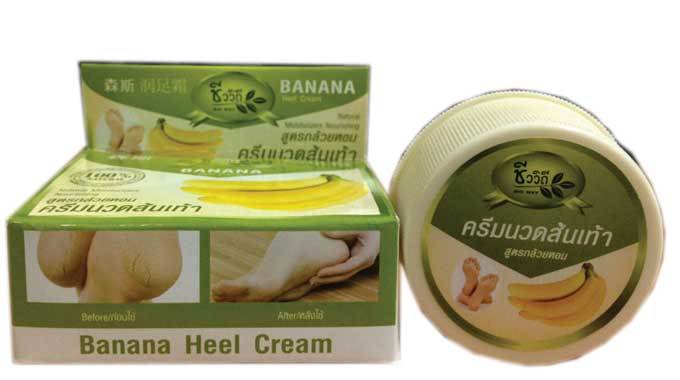 Heel-Massage-Cream